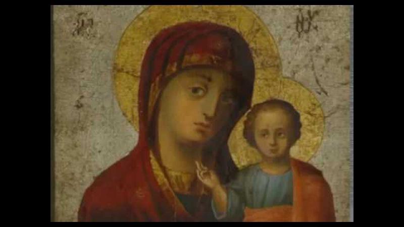 Ст. Троицкий монастырь