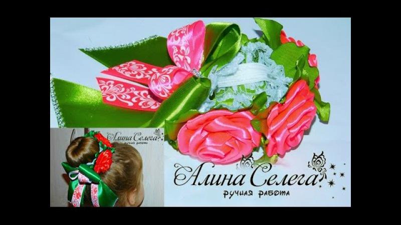 МК повязка с розами на пучок(гульку)/Нeadband with roses on a bun(the bun)