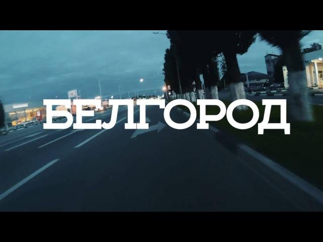 Singlespeed Велосипед Белгород