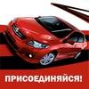 АвтоЛидер автозапчасти / автосервис в Улан-Удэ