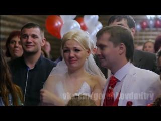 Клип от жениха и реакция невесты и присутствующих на банкете