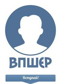 Дима Поветов