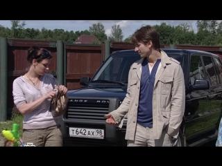 Фильм Ментовские Войны 6 Сезон 1 Серия