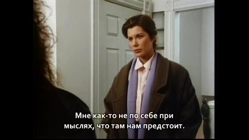 Лабиринт Правосудия 2x01 Детский Лепет (Baby Talk) (1987) (субтитры)