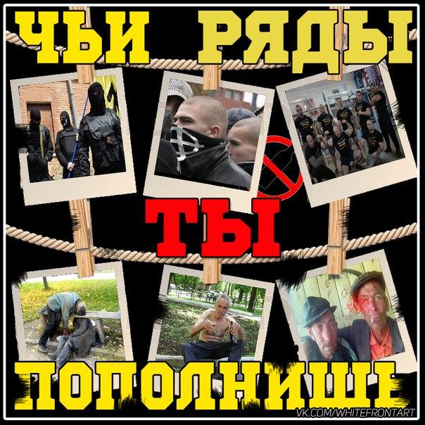 Сказано русским от души: Что заставляет тебя выбирать чурок, не умеющих разговаривать по-Русски, а не Русскую молодежь?