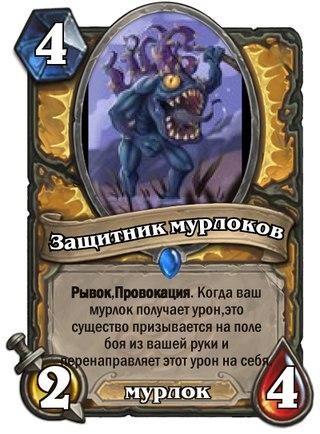 porno-perevodchik-potrudilsya-na-slavu
