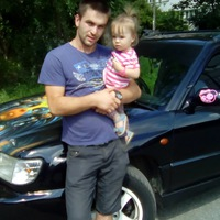 Андрей Еремчук
