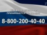 Премьер-министр России Владимир Путин проведет прямую линию и ответит на вопросы граждан - Первый канал