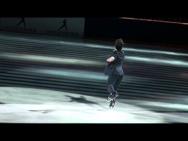 Stephane Lambiel - Please don't stop the music Stockholm 09.04