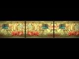 DJ SHOG - Annual Dreams