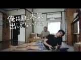Я не старался изо всех сил/Ore wa Mada Honki Dashite nai Dake Trailer (2013)