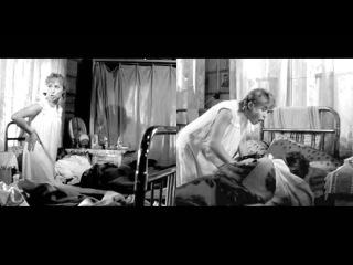 Киноляпы в фильме Девчата (СССР, 1961)
