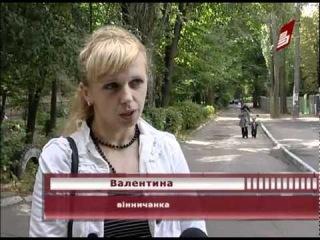 ТРК Вінниччина 2011 09 09  вул. 600-річчя,50
