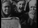 Вспоминая старое кино. Довженко Арсенал (1928)