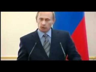 Гражданин Путин. Фильм рассказывает о том, кто на самом деле В.В.Путин национальный лидер или вор и мошенник. Рекомендуется к просмотру до конца. Присутствует не нормативная лексика.