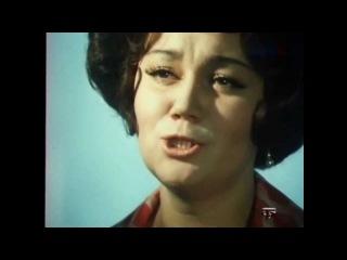 Тамара Синявская - Прощай, любимый (муз. Александры Пахмутовой - ст. Николая Добронравова)