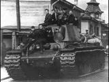 Пётр Киричек - Марш танкистов (1939 муз. Дмитрия и Даниила Покрасс - ст. Бориса Ласкина)