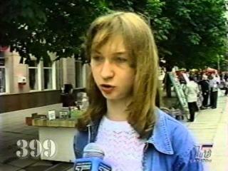 ТТВ_СТС_Саратов. Новости 2000