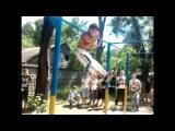 17.06.2012 Workout (Крывой Рог) Илья Ёрж....