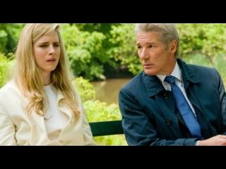 Видео к фильму «Порочная страсть» (2012): Трейлер (дублированный)
