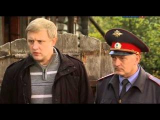 Защитница 3 серия из 8 (2012)