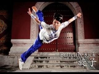 Обучение ушу: Прыжок удар бабочки WUSHU TUTORIAL: Butterfly Kick