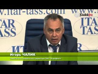 Российскими самолетами будут управлять иностранцы