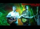 Brazzaville - Звезда по имени солнце Live in Crimea