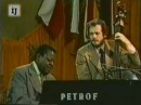 Nils-Henning Orsted Pedersen - Oscar Peterson - Just Friends