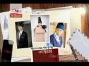 mbc music 16회 시크릿 NO.1 남자연기돌 중간평가 (1위 박유천)