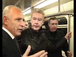 Мэр Москвы посетил Московский метрополитен -  я в шоке...