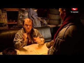 Мать-и-мачеха 2 серия Россия Мелодрама 2013