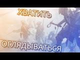 ПРЕСЛЕДОВАНИЕ ЗА БЕСЕДОЙ О ТЕРРОРИСТАХ (Assassins Creed 3) #3