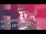 ПАЙ-МАЛЬЧИК (Lucius) #2