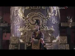 Загадки Истории 7/12 Секреты Первого Императора