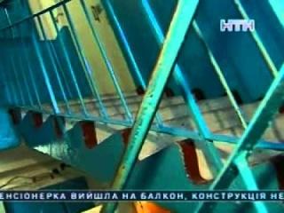 На Київщині студентка коледжу зарізала жінку