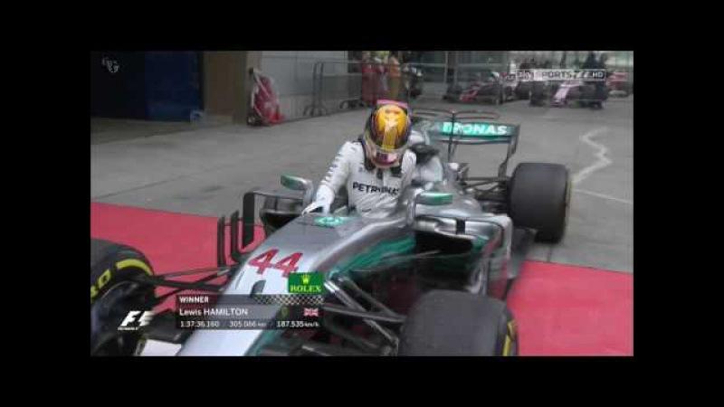 Parc fermé Niki Lauda Formula 1 2017 Chinese