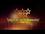 Олимпийцы Самарской области.