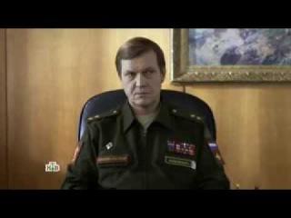 ментовские войны 10 сезон 3 серия кукловоды