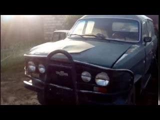 Неизвестный автомобиль СССР. Гибрид Волги Газ-21, Виллиса и Нивы Ваз 2121. Газ - 67 эксклюзив.