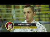 17 Міжнародний турнір з боксу памяті Анатолія Яндали. Рівне. 02-05.11 2016