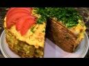 Печеночный торт.Печеночный торт из куриной печени (говяжьей, свиной) рецепт.Печёночный торт рецепт.