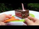 Pop Up Cards Fancy Cakes