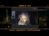EBALA FM. АНДРЕЙ КУПЦОВ. СЕРГЕЙ ЛЕОНОВ. 5.04.2017. 18+