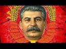 Заслуги Сталина кратко