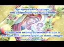 Праздничный концерт, посвященный празднованию Казанской иконы Божией Матери