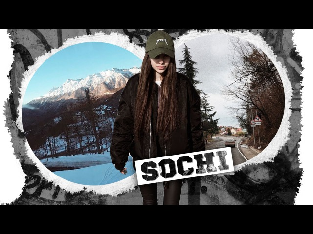 Я В СОЧИ | SOCHI Instagram Story