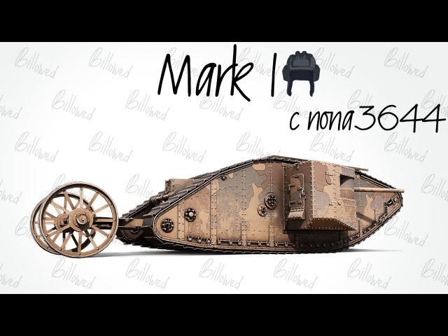 Mark I [World of Tanks Blitz] с nona3644