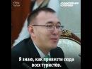 Глава Нацбанка Кыргызстана предложил легализовать марихуану