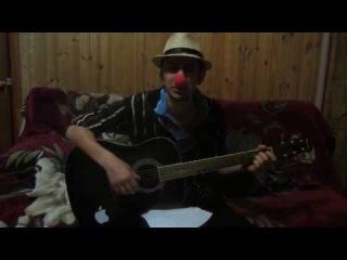 Крутые Бобры - Самая веселая песня на свете!